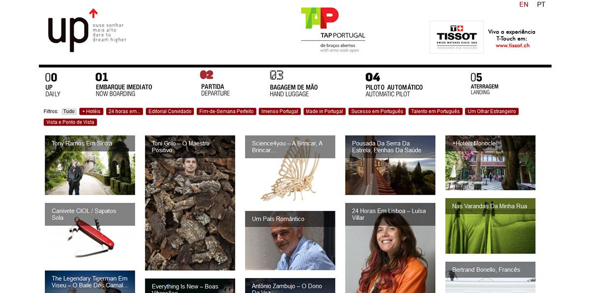 UP Magazine - TAP Portugal website screenshot